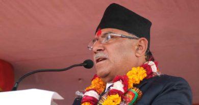 नेकपा (माओवादी केन्द्र)का अध्यक्ष पुष्पकमल दाहाल 'प्रचण्ड'