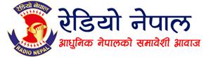 रेडियो नेपाल