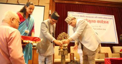 सभामुख कृष्णबहादुर महरा