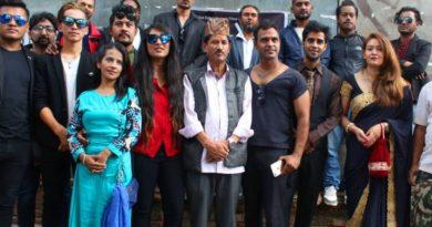 फिल्म 'ब्ल्याक ईयर'