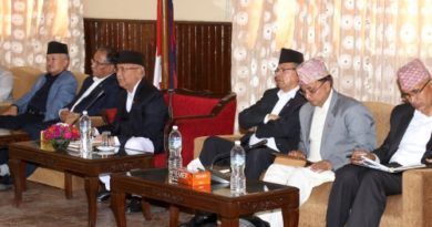 नेपाल कम्युनिष्ट पार्टी
