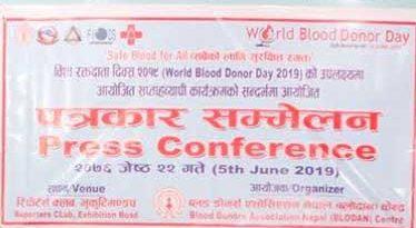 ब्लड डोनर्स एशोसिएशन नेपाल (ब्लोदान)
