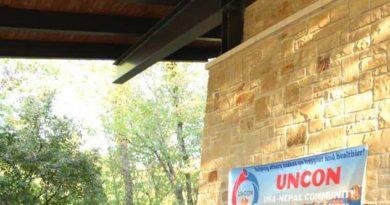 (UNCON) गैरनाफामूलक संस्था
