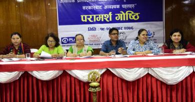 महिला विरुद्ध भेदभाव उन्मूलन समिति