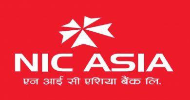 एन आई सी एशिया बैंक