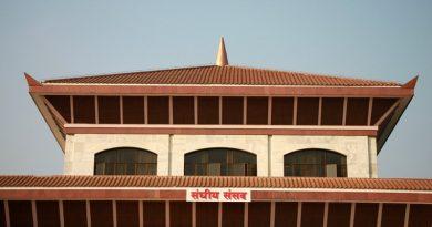 सङ्घीय संसद्