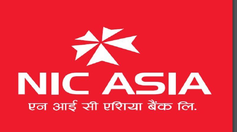 एन आई सी एशिया बैंक लिमिटेड