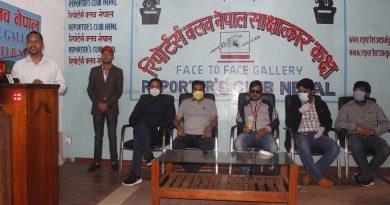 नेपाल दलित विद्यार्थी संघ