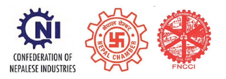 नेपाल उद्योग वाणिज्य महासंघ, उद्योग परिसंघ, चेम्बर अफ कमर्स