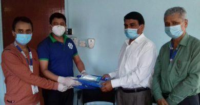 व्यक्तिगत सुरक्षात्मक उपकरण (PPE)