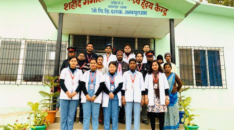 शहिद गंगालाल हृदय केन्द्र जनकपुरधाम