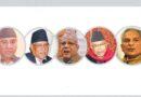 पाँच पूर्वप्रधानमन्त्रीको विज्ञप्तिको राजनीतिक र कुटनीतिक सन्देश के ?