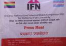 नेपालमा पहिलो पटक एलबिटी भलिबल प्रतियोगिता हुने